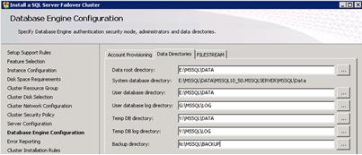 installation_system_dbs